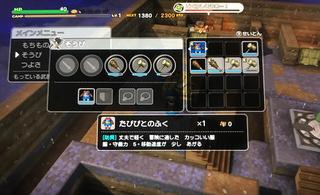 747FC31C-BDEE-4507-9597-26588F480811.jpg