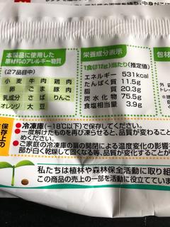 A5E5ADD7-C3A0-4A31-B2FB-4D075E2F1C44.jpg