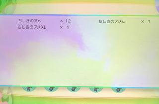 C7B06778-9E51-43C1-916D-E9C88B90ABB7.jpg