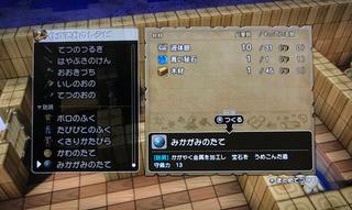 E8493F7E-34FE-4EBE-898C-36E9D9E010FE.jpg
