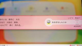 F39DA669-1414-4DB6-B086-50575AFD709F.jpg