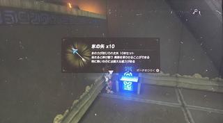 076CFE51-C3EF-4D5C-A514-50D2FE4EABE0.jpg