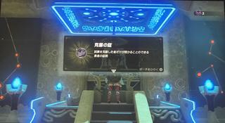 2DA689D6-8627-4AC6-8018-C084A6D48BAA.jpg