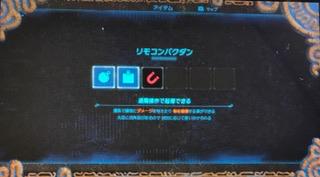 4DE80443-76BF-44B9-8FF4-3E8463D84965.jpg