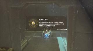 CE222214-8C6F-4B43-96F4-60D43B0501AD.jpg