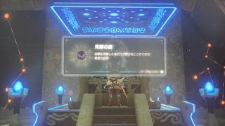 E7B4CEE4-4980-472B-90BB-753071F96311.jpg