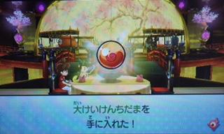 053F9581-52FF-45A9-A450-E694FCD6100E.jpg