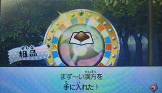 6F36ADA7-1010-421F-B8A9-D7FCE976D300.jpg