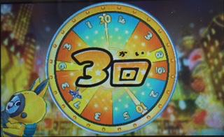 768F6E5A-3273-495D-B7AF-9D3DC3F2A169.jpg
