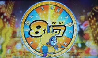 7A4C349E-B8CA-4936-846B-CBF554CCC058.jpg