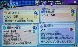 8F6289F2-CFC8-4FD1-B533-387709C6D746.jpg
