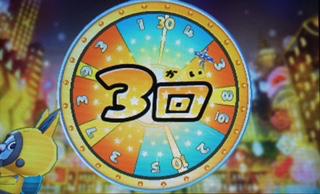 BDDA0D0C-07E6-48CC-86F0-80A96316344A.jpg
