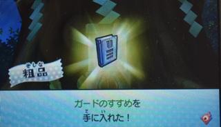 C00FDEB1-A817-4966-B3D8-30312E5038A0.jpg