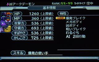 0659DC75-17DA-4FFB-883D-71ADD6B5585E.jpg