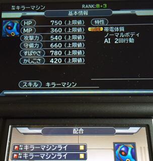 125141C8-8ECF-49E0-B94C-5EAE2010E96B.jpg