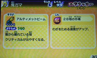 2CD69D4A-21CD-4265-A20E-94759CCED919.jpg