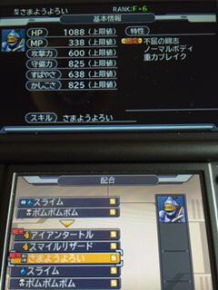 357B2645-426B-4E59-8A50-6674A590F4B7.jpg