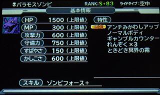 3DE8008C-3BCF-4643-89DC-B31D3EB25156.jpg