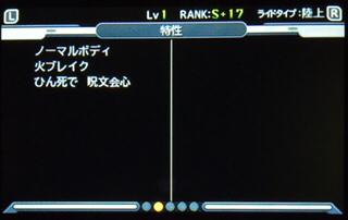 4429BBC1-8E8E-4E5A-8A88-1250FC56A0CB.jpg