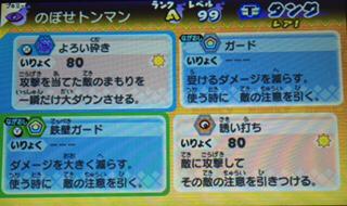 49D3002F-192D-4AA7-BBBF-4435A1B7233A.jpg