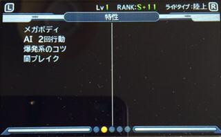 4D0F2058-B8C5-4034-AC9E-34D018D7E6F6.jpg