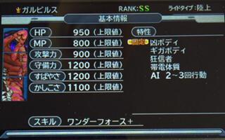 5233D653-BCB6-4808-A11B-BC118388134C.jpg