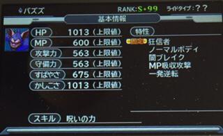 586D0B79-BECE-47AC-B27E-EDE1C6F73F78.jpg