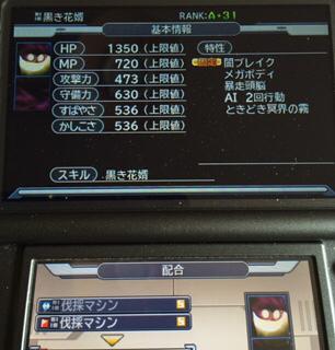 5AF7F2EB-4C5C-4800-8B33-D4F1FA5B5AF9.jpg