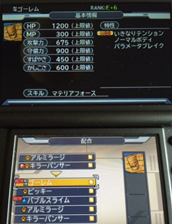 5C92C6B0-B9EA-45C3-BBCB-233E3FDDC0C7.jpg