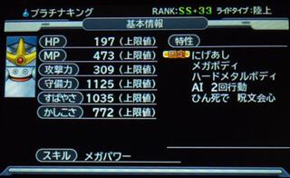 6290ED8F-4FAD-4C0D-9173-8E9F1793F7B8.jpg