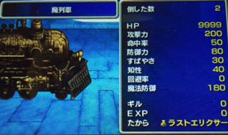6EA471CD-E0F2-466F-8ABD-62DCE56D40EC.jpg