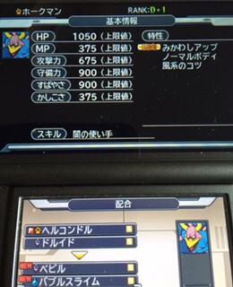 7140D9B3-F678-4D6F-8141-F43A47AF10CF.jpg