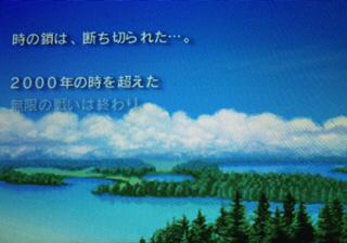 71BD0799-5088-4FBA-AA20-6495A8C21DA7.jpg