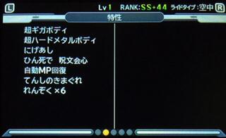 786E99B3-8F52-4EB8-B95E-9E6D4D304908.jpg