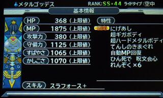 7BA70B6B-7D47-4277-93FE-754661FDE574.jpg