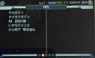 7F9ABBB1-2A63-49F9-8039-2A0F002BAA1B.jpg