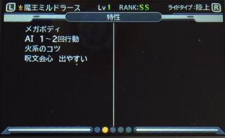 83143B0E-DD5D-402C-8D2E-A353D1F80AD6.jpg