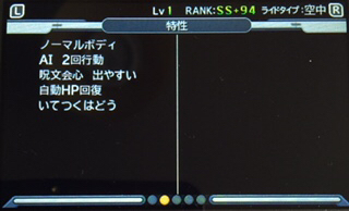 9FC2D769-4943-4F2F-81FB-333ACF799D43.jpg