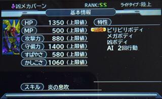A9C5C02C-4269-41EC-8B87-BE3277CF7E87.jpg