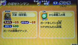 BDFCA9FD-2D4A-43C4-B0EC-C4E15D76C36C.jpg