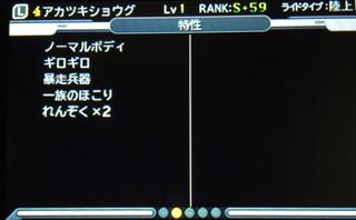 C6CC5AE1-5768-4AAB-9B04-19CC814E31D1.jpg