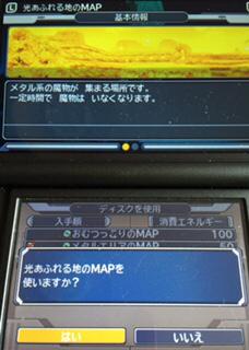 D49B58C9-8705-4508-9DCC-261885CD3133.jpg