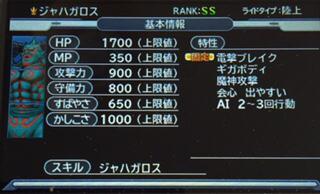 F6C5D82C-A978-42E1-94FF-BCC6C4FD11A8.jpg