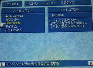 FA0CB340-C5C9-46B9-A097-1F6E2A6B0E77.jpg
