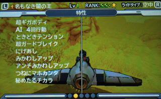 FD70FABB-C260-4431-ACE5-E1F6FA2F186F.jpg
