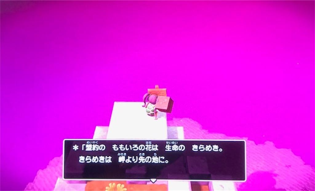 f:id:akirapuch:20190203093621j:image