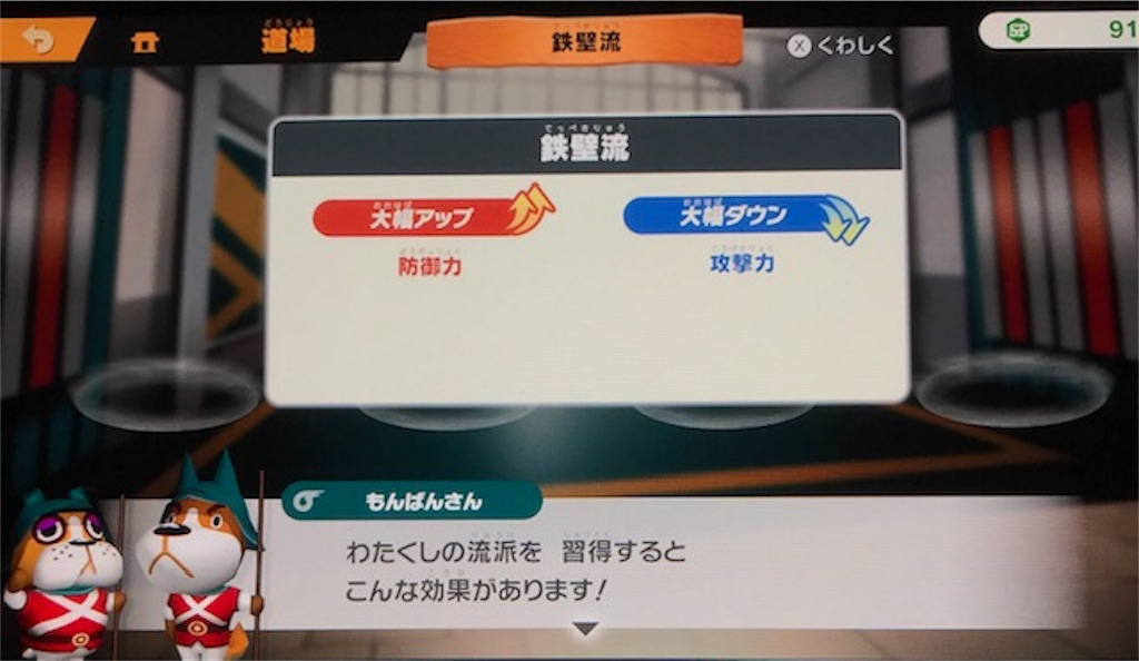 f:id:akirapuch:20190212084622j:image