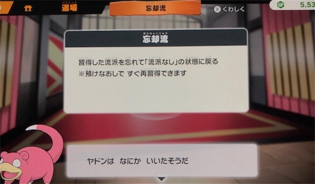 f:id:akirapuch:20190221100837j:image