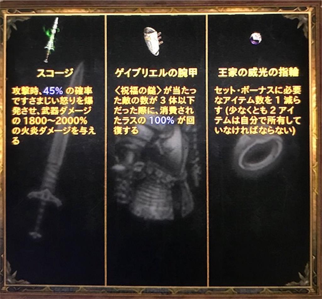 f:id:akirapuch:20190221113630j:image