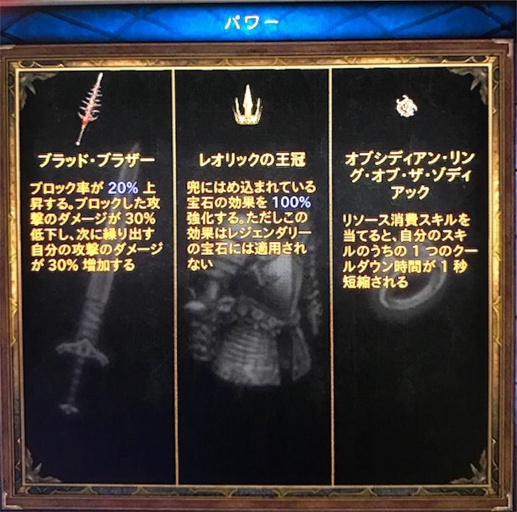 f:id:akirapuch:20190306110643j:image